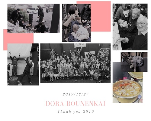 20191227-monochrome_skater_photo_collage_mini.jpg